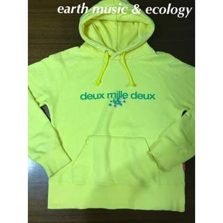 アースミュージックアンドエコロジー(earth music & ecology)の【一度のみ使用】 大人気完売 アースミュージックアンドエコロジー パーカー(パーカー)