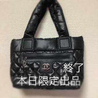 CHANEL - 本日限定出品☆ノベルティ大人気バッグ☆しっかりした素材☆