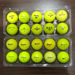 イエロー系 カラー ロストボール 20球