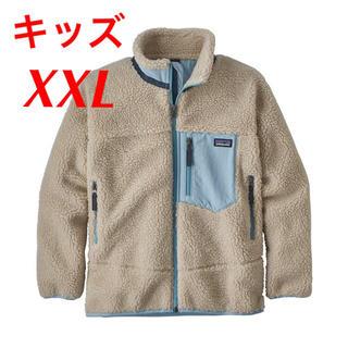 パタゴニア(patagonia)の新品♡大人サイズ patagonia パタゴニア レトロX ジャケット(ブルゾン)