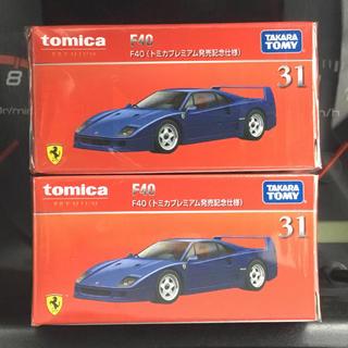 Ferrari - トミカ プレミアム 31 フェラーリ F40 発売記念仕様 Ferrari 2台