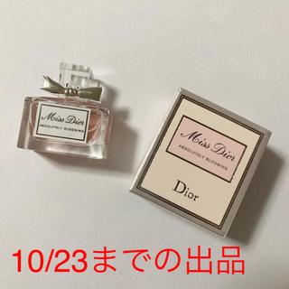 Dior - 【Dior】ミス ディオール アブソリュートリー ブルーミング