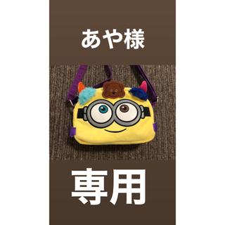ミニオン - USJ ミニオン ハロウィンバッグ