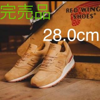 New Balance - M997 RW × Red Wing Heritage 28cm