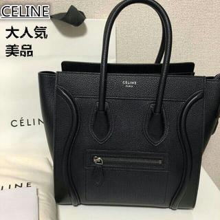 celine - Celine セリーヌ ハンドバッグ ショルダーバッグ ブラック