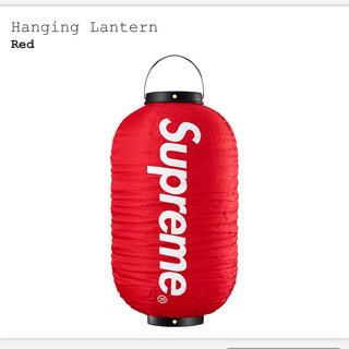 Supreme - supreme handing lantern