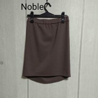 Noble - スピックアンドスパンノーブル カットソースカート