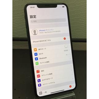 Apple - 【即日発送】SIMフリー iPhoneXs Max 256GB 6582