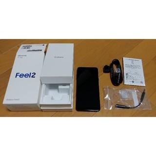 ギャラクシー(Galaxy)の【ほぼ新品】ドコモ Galaxy Feel2 SC-02L オーロラブラック(スマートフォン本体)
