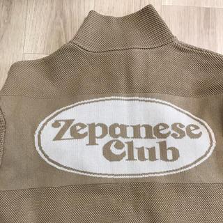 BEAMS - 20日まで crepuscule×beams t×zepaneseclub