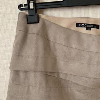 ニジュウサンク(23区)の23区 スウェード調スカート(ひざ丈スカート)
