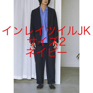 コモリ(COMOLI)のcomoli コモリ インレイツイルジャケット サイズ2 ネイビー 即日発送(テーラードジャケット)