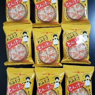 人気のフリーズドライ‼️ひかり味噌【こころがなごむみそ汁(とん汁)】9個