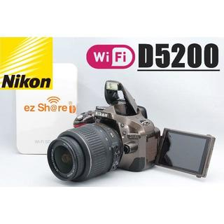 Nikon - 希少♪ ブロンズレアカラ-♪ ボディ同色ストラップ付属♪ D5200