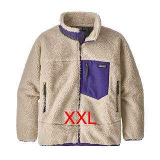 パタゴニア(patagonia)のパタゴニア キッズ レトロX ジャケット XXL ナチュラル パープル NLJP(ブルゾン)