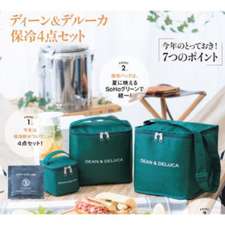 DEAN & DELUCA - ディーン&デルーカ 保冷バッグ+保冷剤4点セット 付録