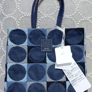 mina perhonen - ★新品・タグ付き★ミナペルホネン toast bag『pallo 』