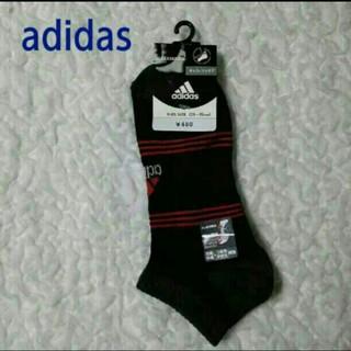 アディダス(adidas)のアディダス キッズソックス(靴下/タイツ)