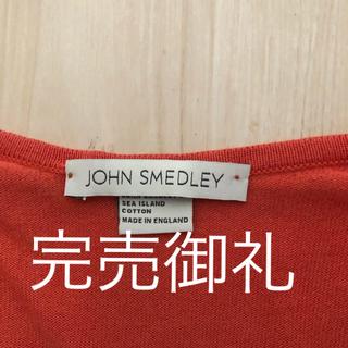 ジョンスメドレー(JOHN SMEDLEY)のイギリス製 綿Vネックセーター サイズS コーラルオレンジ(ニット/セーター)