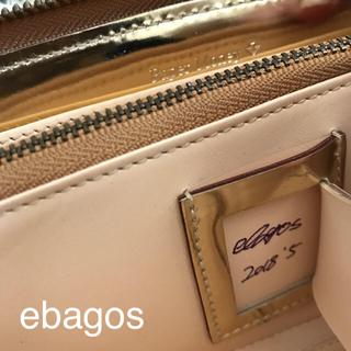 【追加画像】ebagos エバゴス