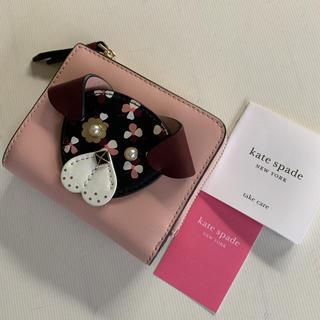 kate spade new york - ☆新品☆ Kate Spade ケイトスペード ピンクの折財布 イヌ