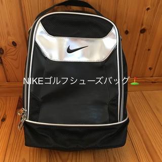 NIKE - ナイキ  NIKE  ゴルフシューズバッグ  美品✨