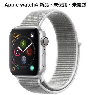 アップルウォッチ(Apple Watch)のApple Watch4 40mm 【新品・未開封】(その他)