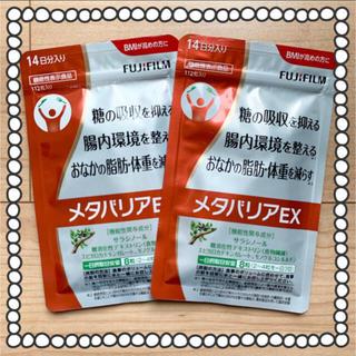 富士フイルム - 送料無料✨新品未開封 富士フイルム メタバリア EX 2袋