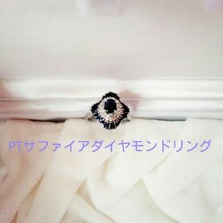 鑑定済み プラチナ サファイアダイヤモンドリング 18号(リング(指輪))