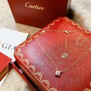 Cartier - カルティエCのCARTIERプラチナ18 K