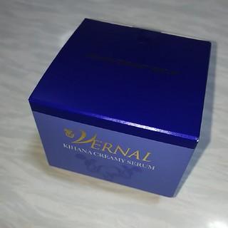 ヴァーナル(VERNAL)のヴァーナル キハナクリーミーセラム (美容液)