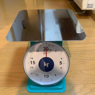 上皿自動はかり 20kg  計り