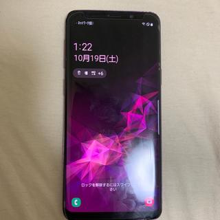 Galaxy - GALAXY S9 SC-09K パープル