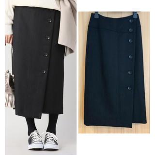 イエナ(IENA)のIENA イエナ  ボタン 巻きスカート ブラック(ロングスカート)
