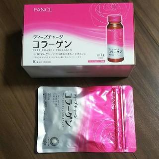 ファンケル(FANCL)のファンケル ディープチャージコラーゲン ドリンク タブレット セット 処分価格(コラーゲン)