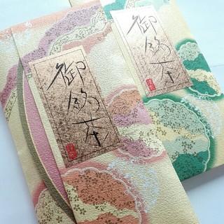 銘茶 緑茶 茶葉 100g 2袋(茶)