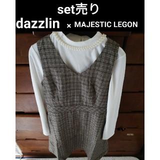 マジェスティックレゴン(MAJESTIC LEGON)のマジェスティックレゴン×dazzlin(セット/コーデ)