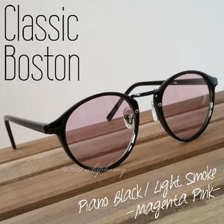 レトロクラシックボストンUVライトスモークサングラス艶ブラック マゼンタ ピンク