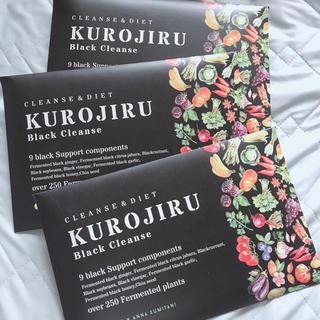 KUROJIRU クロジル