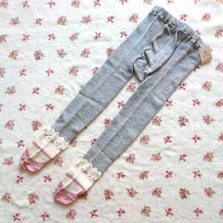 スーリー(Souris)の【新品】95 タイツ🎀Sourisスーリー(靴下/タイツ)