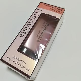 プリマヴィスタ(Primavista)のプリマヴィスタカサつき·粉ふき防止化粧下地(化粧下地)