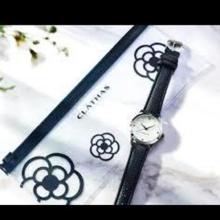 クレイサス(CLATHAS)の【箱パッケージ付き】クレイサス  腕時計 スライダーケース付き 新品未使用(腕時計)