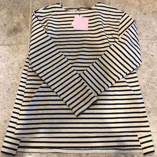 ワコール(Wacoal)の【新品・未使用】ワコール 授乳服(マタニティウェア)