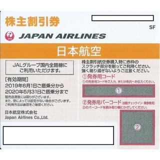 日本航空 JAL株主優待券 2枚 ②