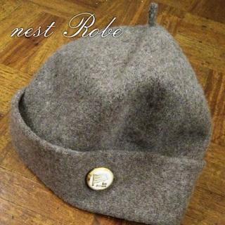 nest Robe - 美品nest Robe✨ネストローブ陶器バッチ ウール フェルトキャップニット帽