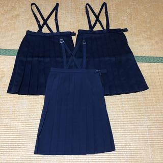 吊りスカート 150 160 計3枚 プリーツ 紺 夏用 冬用 kanko