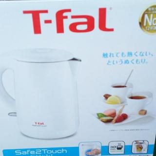 T-fal - T-fal 電気ケトル1Lホワイト新品