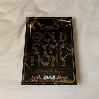 AAA - AAA GOLDSYMPHONY DVD