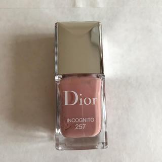 ディオール(Dior)のDior VERNIS(マニキュア)