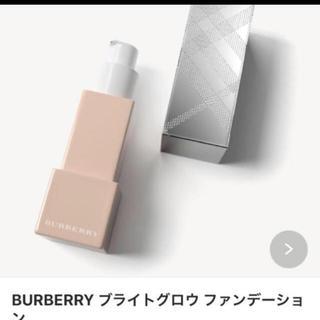 BURBERRY - burberry   ファンデーション 11